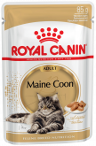 MAINE COON ADULT (В СОУСЕ)